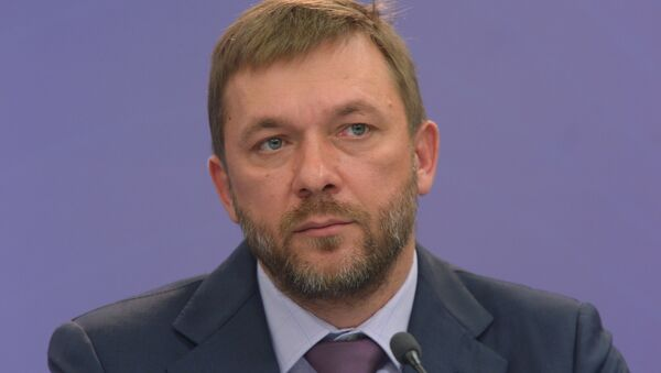 Dmitriy Sablin - Sputnik Türkiye