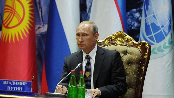Vladimir Putin, Duşanbe'deki ŞİÖ zirvesinde - Sputnik Türkiye