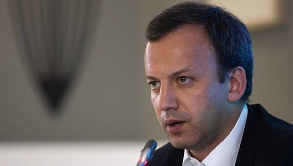 Rusya Başbakan Yardımcısı Arkadiy Dvorkoviç - Sputnik Türkiye