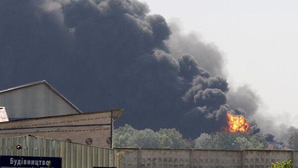 Ukrayna'da petrol deposunda yangın - Sputnik Türkiye