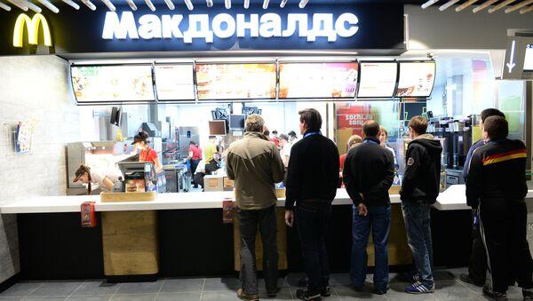 McDonald's Moskova'da - Sputnik Türkiye