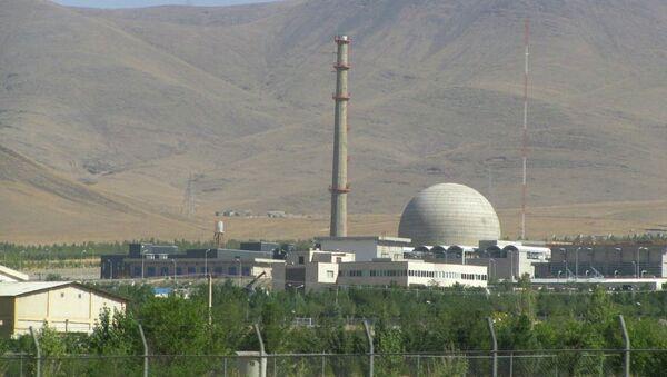 İran'ın Arak ağır su reaktörü - Sputnik Türkiye