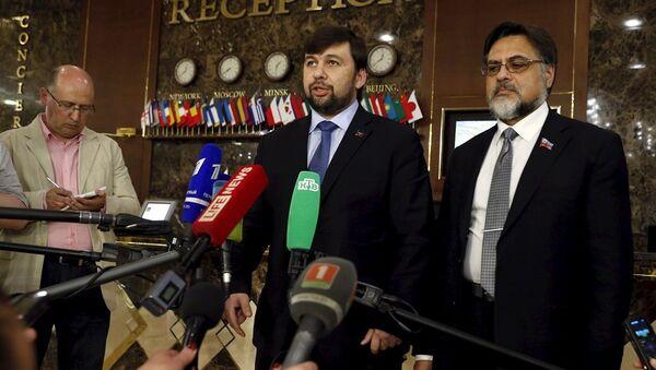 Üçlü Temas Grubu Minsk'te toplandı - Sputnik Türkiye