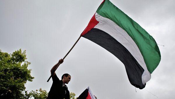 Fransa'da Filistin için destek gösterisi - Sputnik Türkiye
