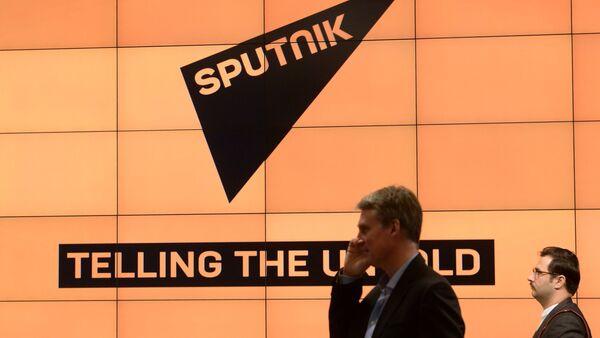 Presentation of the major international news brand, Sputnik - Sputnik Türkiye