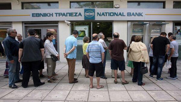 Yunanistan banka, bankamatik - Sputnik Türkiye