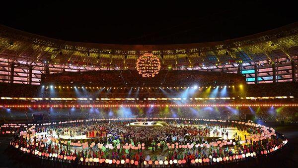 1. Avrupa Oyunları kapanış töreni - Sputnik Türkiye