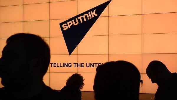 Sputnik - Sputnik Türkiye