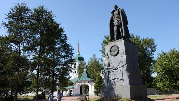 İrakutsk'ta Rus deniz subayı, amiral, kutup araştırmacısı Aleksandr Kolçak anıtı - Sputnik Türkiye