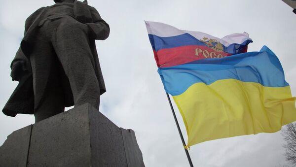 Ukrayna - Rusya bayrak - Sputnik Türkiye