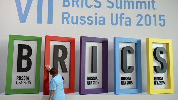 BRICS - Sputnik Türkiye