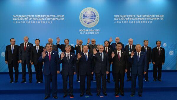 Şanghay İşbirliği Örgütü (ŞİÖ) - Sputnik Türkiye