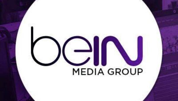 Katarlı beIN MEDIA GROUP - Sputnik Türkiye