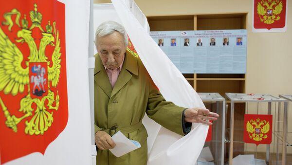 Rusya'da seçim - Sputnik Türkiye