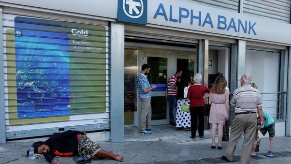 Yunanistan'ın borç krizi - Sputnik Türkiye