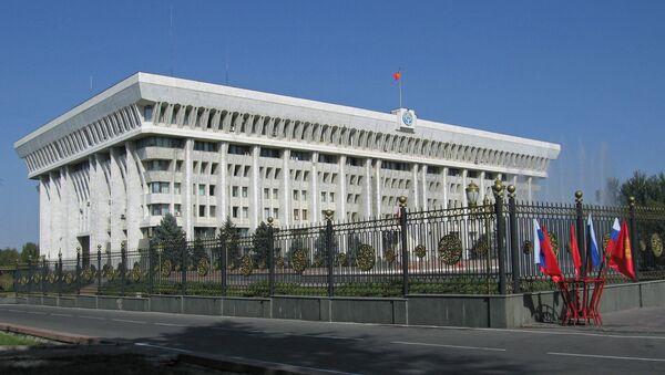 Kırgızistan - Sputnik Türkiye