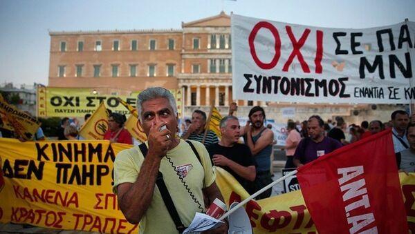 Yunanistan protesto - Sputnik Türkiye