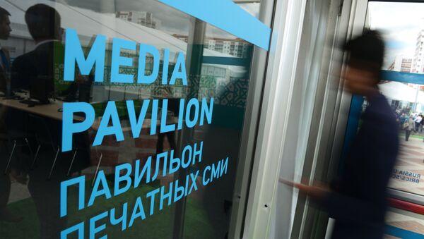 Ufa'daki Uluslararası Medya Merkezi - Sputnik Türkiye