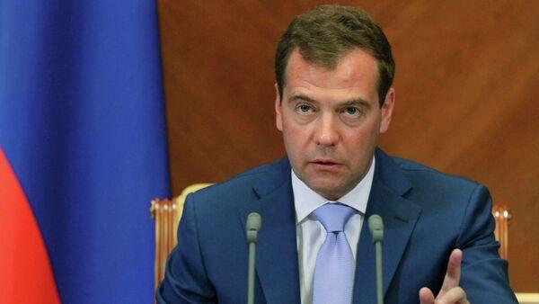 Russian Prime Minister Dmitry Medvedev - Sputnik Türkiye