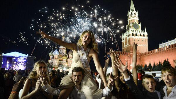 Rusya'nın önde gelen turistik mekanları - Sputnik Türkiye
