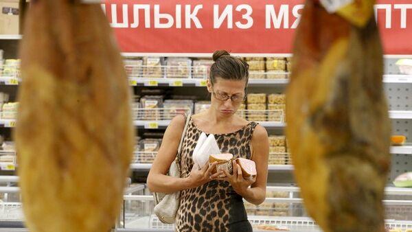 Rusya gıda ambargosu - Sputnik Türkiye
