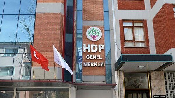 HDP - Sputnik Türkiye