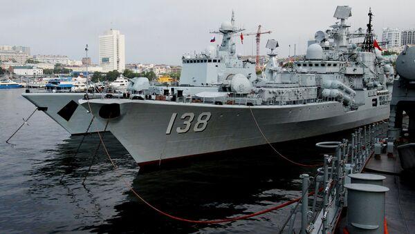 Vladivostok'taki Shenyang ve Taizhou savaş gemileri - Sputnik Türkiye