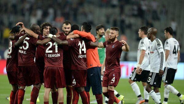 Trabzonspor - Sputnik Türkiye