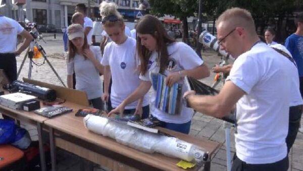 Kosova'da Astronomi Festivali - Sputnik Türkiye