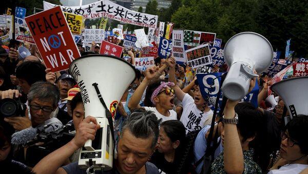 Japonya'da protesto - Sputnik Türkiye