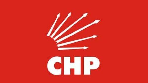 CHP logo - Sputnik Türkiye