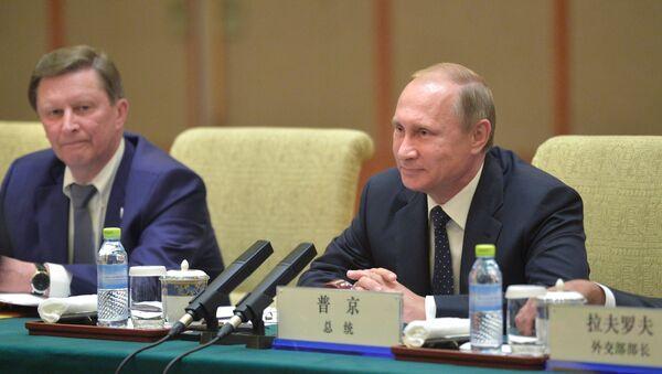 Rusya Devlet Başkanı Vladimir Putin Pekin 'de - Sputnik Türkiye