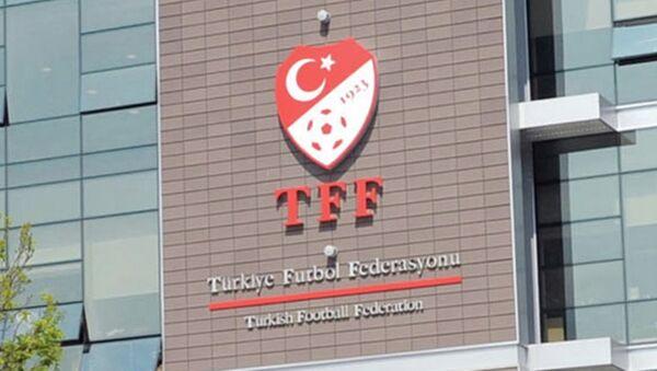 Türkiye Futbol Federasyonu (TFF) - Sputnik Türkiye