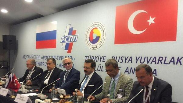 TOBB-RSPP imzayı attı - Sputnik Türkiye