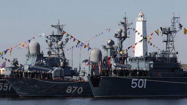 Rus savaş gemileri - Sputnik Türkiye
