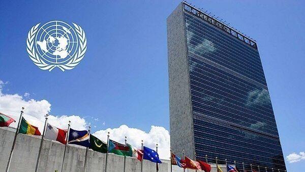 Birleşmiş Milletler Genel Merkezi - Sputnik Türkiye