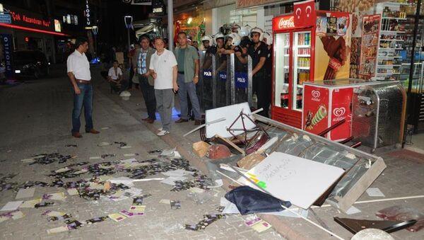 Bartın'da, HDP İl Başkanlığı tahrip edildi - Sputnik Türkiye