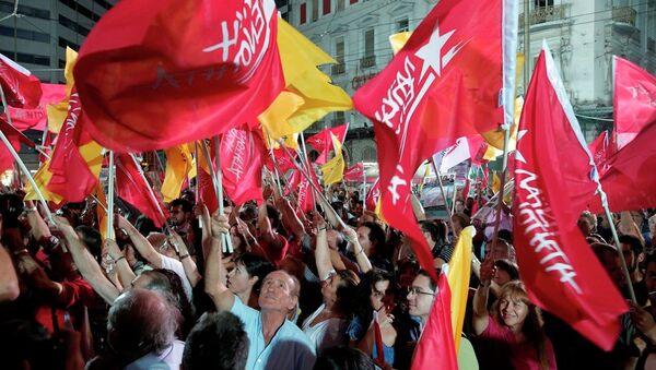 Halk Birliği - Sputnik Türkiye