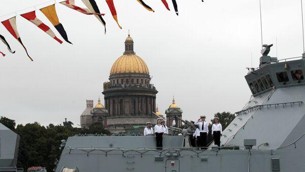 Rus hafif savaş gemisi Boykiy - Sputnik Türkiye