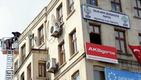 HDP Beşiktaş ilçe binasında yangın - Sputnik Türkiye