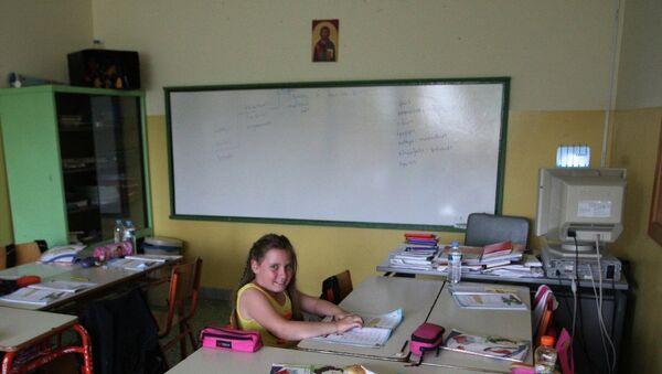 Yunanistan okul, eğitim - Sputnik Türkiye
