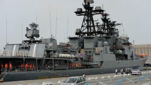 Tartus'taki Rus savaş gemisi - Sputnik Türkiye