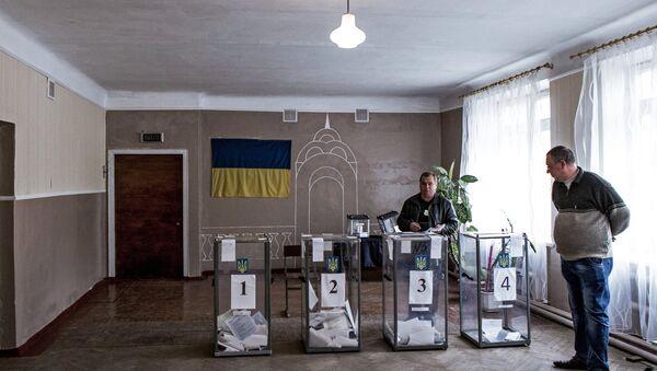 Ukrayna'da yerel seçim - Sputnik Türkiye