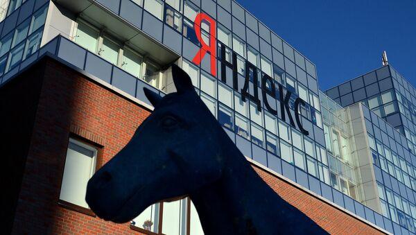 Yandex Moskova ofisi - Sputnik Türkiye