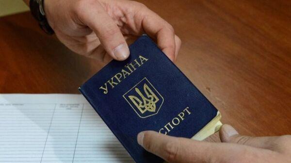 Ukrayna pasaportu - Sputnik Türkiye