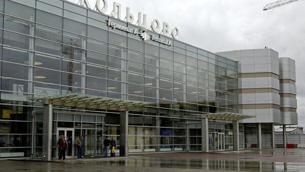 Yekaterinburg  - Koltsovo airport - Sputnik Türkiye