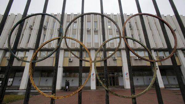 Rusya Olimpiyat Komitesi Merkezi - Sputnik Türkiye