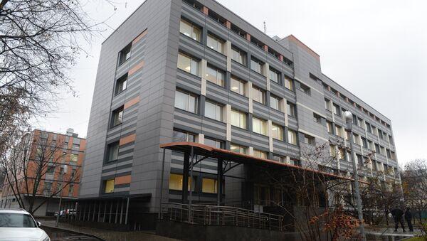Moskova'daki anti doping laboratuvarı - Sputnik Türkiye