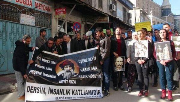 Seyit Rıza Elazığ'da idam edildiği meydanda anıldı. - Sputnik Türkiye