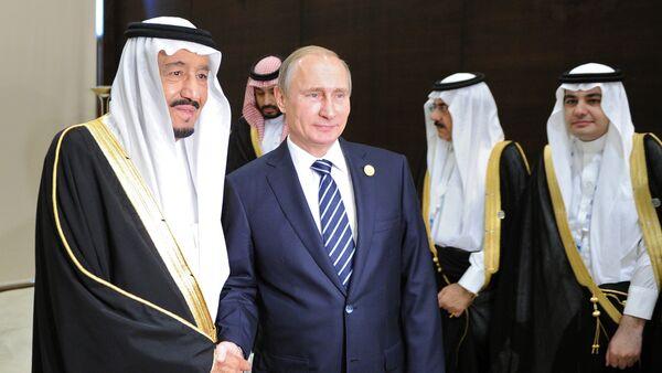Putin ve Kral Selman G20'de - Sputnik Türkiye